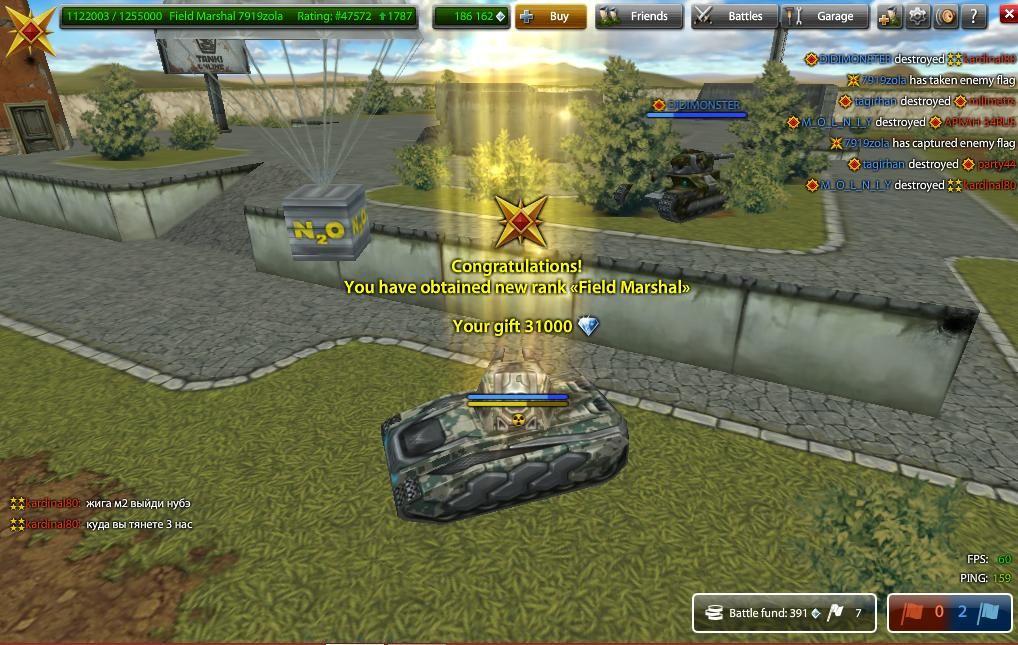 tanki online oyun, tanki nasıl bir oyun, tanki oynama